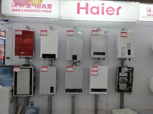 热水器展示区 - 门店内部展示 - 万州电器|万州海尔